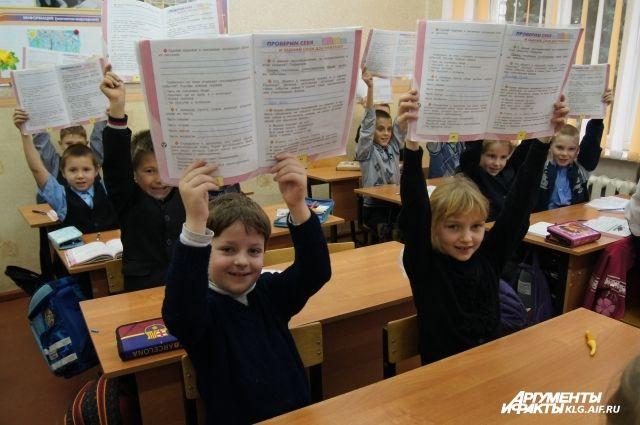 По программе «Школа-2025» в Калининградской области построят семь новых.