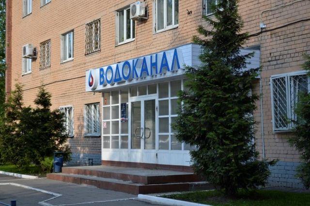 Прежний  ген.руководитель  тверского Водоканала обвиняется в трате  неменее  22 млн.руб.