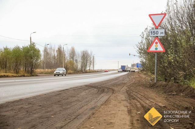 В 2018г  попрограмме БКД починят  40 дорог «Ярославской» агломерации