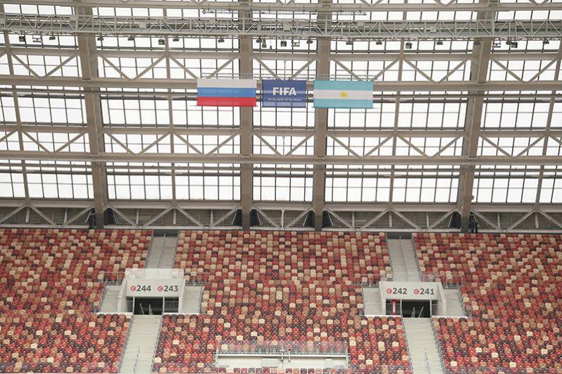 Большая спортивная арена «Лужники» в Москве.