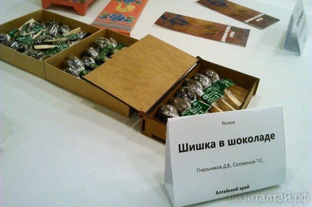 Нагайбакские сувениры— впризёрах Всероссийского конкурса
