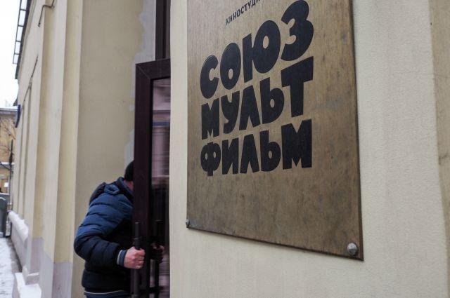 Мединский предложил Путину посетить «Союзмультфильм»