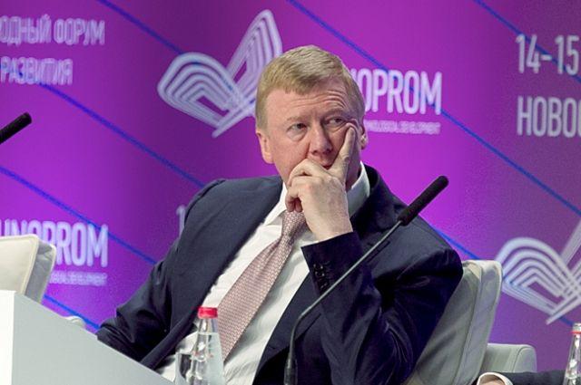 Чубайс назвал сроки выпуска в РФ газовой турбины большой мощности