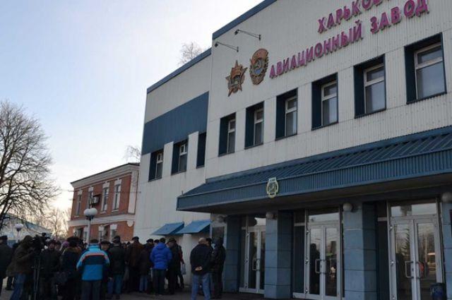 Инвестор из США займется Харьковским авиазаводом «Укроборонпрома»