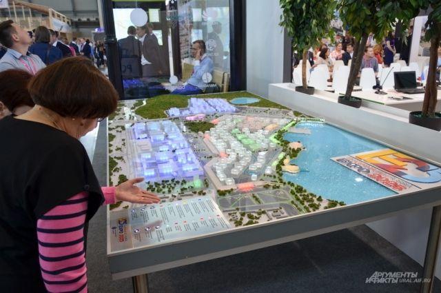 Владимир Познер представит заявку Екатеринбурга напроведение Экспо-2025 встолице франции