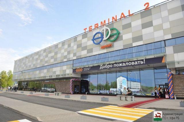 Аэропорт «Уфа» начал подсчёт 2,5 миллионного пассажира вонлайн-режиме