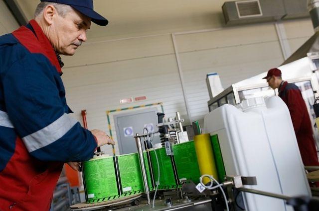 ВВолгограде откроют химзавод поборьбе свредителями