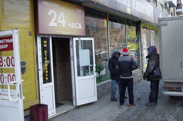 Купить разливное пиво в Новосибирске можно даже ночью.