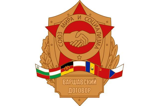 Тест: Друзья СССР или нет?