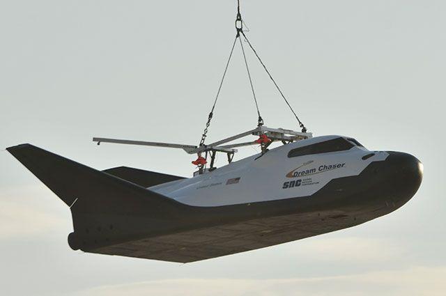 Космический корабль Dream Chaser.