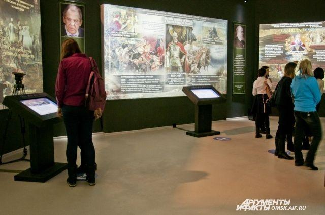 Музей откроют для посещения уже с 16 ноября.
