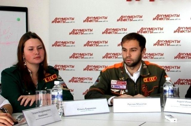 Ольга Баранова, Руслан Манатов.