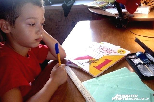 ВСамаре с15декабря начнётся приём детей в 1-ый  класс