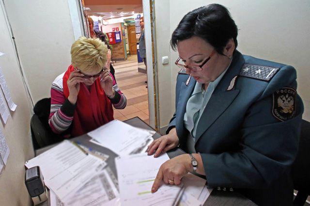 Норильчанам напоминают онеобходимости уплаты имущественных налогов