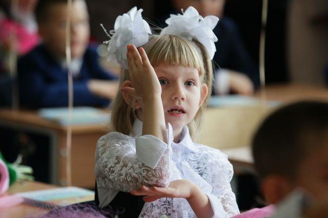 Кемеровской школе №16 исполняется 100 лет.