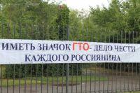 Нормы ГТО сдают во всех муниципальных образованиях Ростовской области.