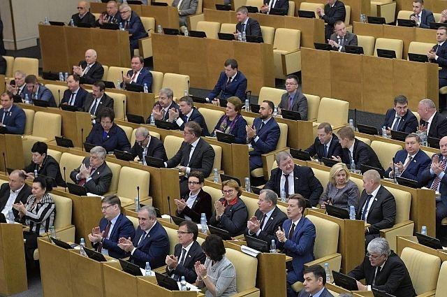 Новые депутаты госдумы 2018