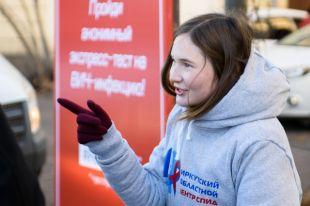 Волонтёры всегда активно откликаются на креативные мероприятия против ВИЧ.