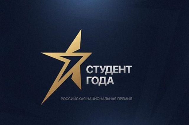 Победителем государственной премии «Студент года— 2017» стал уполномоченный Татарстана