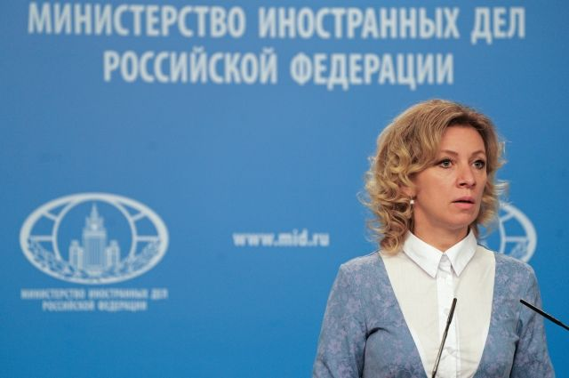 МИДРФ о объявлении Испании о русском вмешательстве— Сожаление и сомнение