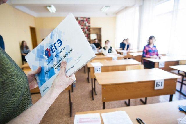 Школьники Кемерова превзошли своих кузбасских сверстников по итогам ЕГЭ.