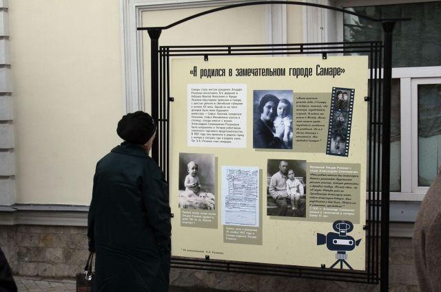 Навокзале Самара состоится концерт, посвященный 90-летию Эльдара Рязанова