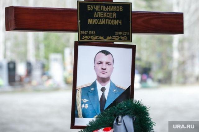 Впамять опогибшем вСирии Алексее БУЧЕЛЬНИКОВЕ будет открыта мемориальная доска