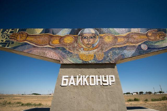 На Байконур доставили созданный в РФ по заказу Анголы спутник