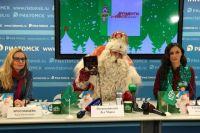 В Тюмени состоится пресс-конференция по случаю приезда Дедушки Мороза