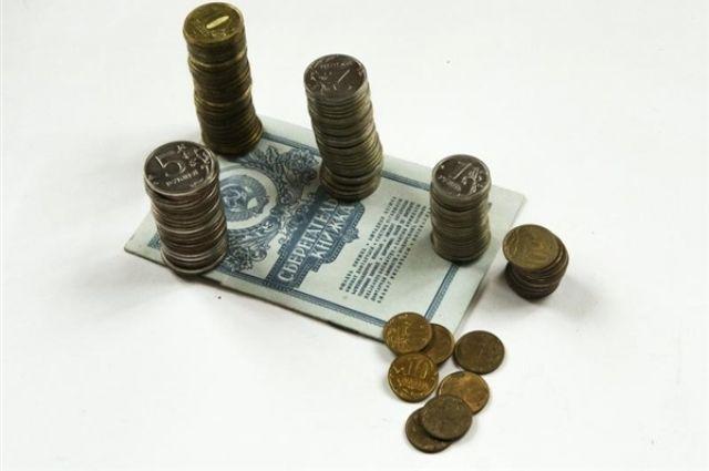 Когда перестанут выдавать сберкнижки?