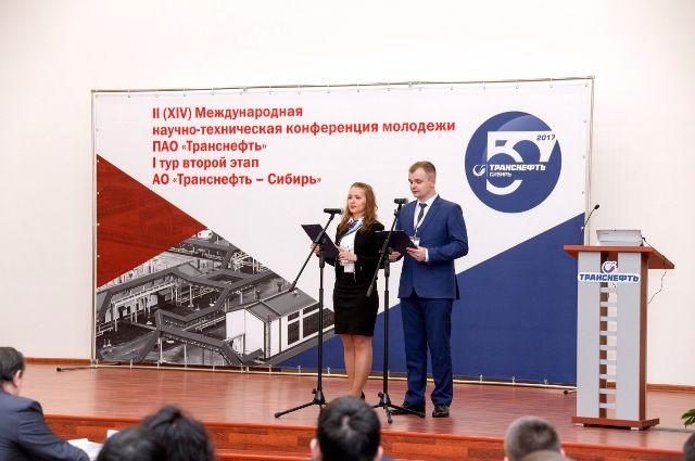 В АО «Транснефть – Сибирь» завершился первый тур молодежной конференции