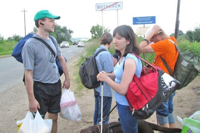 Туристический поход — социальная и бытовая адаптация людей с нарушением зрения.