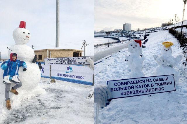 Трехметровый снеговик появился в Тюмени