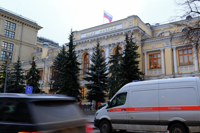 Порезультатам года инфляция непревысит 3% — Банк Российской Федерации