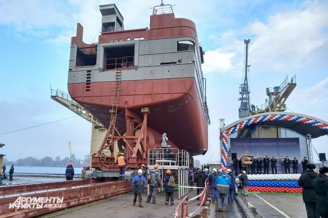 В Калининграде спустили на воду промысловое судно нового поколения.