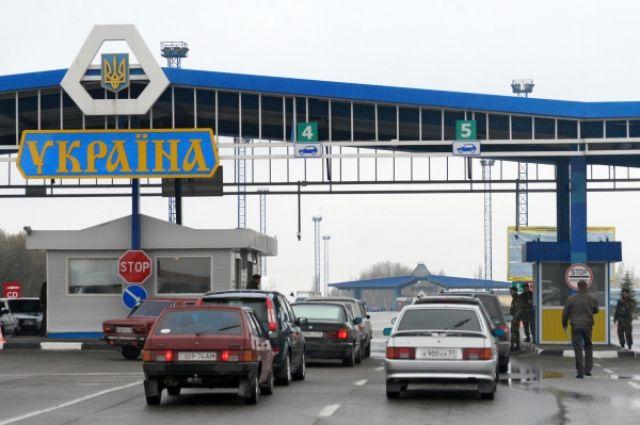 Вгосударстве Украина попросила убежище русская оппозиционерка