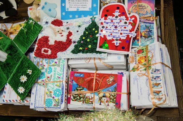 Дед Мороз получил более 3 миллионов писем в этом году