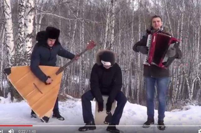 Выпускники Новосибирской консерватории показали «сибирский» вариант хита Despacito