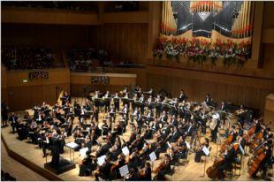 Концерт с Льюисом Ланцарини состоится 24 ноября.