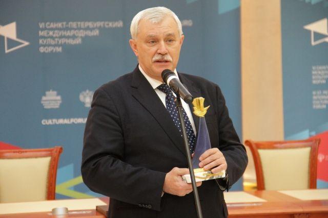 Губернатор Петербурга ушел вотпуск на10 дней