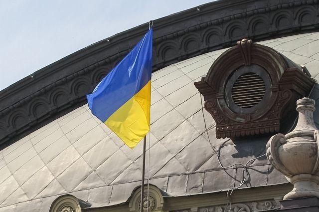 Миссия МВФ завершила работу наУкраине: денег пока недадут