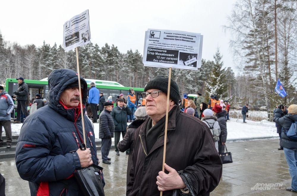 От общества «Мемориал» пришли волонтеры с именными табличками жертв репрессий.