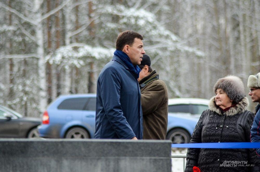 Приехал губернатор Свердловской области Евгений Куйвашев.