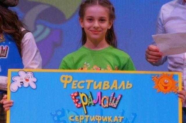 Диана Гамидова, одна из номинанток Премии «ДивиМИР».