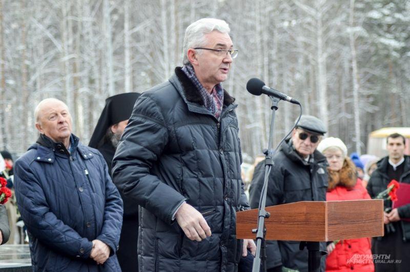 Глава администрации Екатеринбурга Александр Якоб.