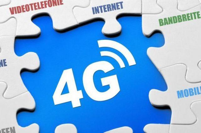 Операторы назвали дату запуска 4G в украинских городах