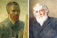 Винсент Ван Гог и Иван Тургенев.