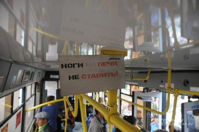 Предприятие не может осуществлять пассажирские перевозки.