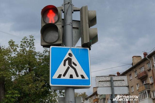 Изменения вводят, чтобы обезопасить пешеходов.