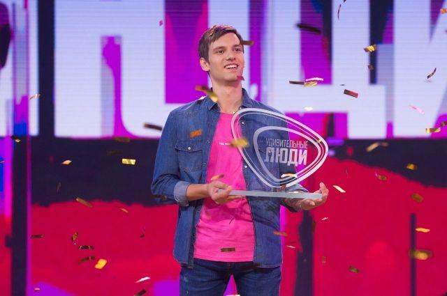 Программист из Железногорска поразил жюри и выиграл миллион рублей.